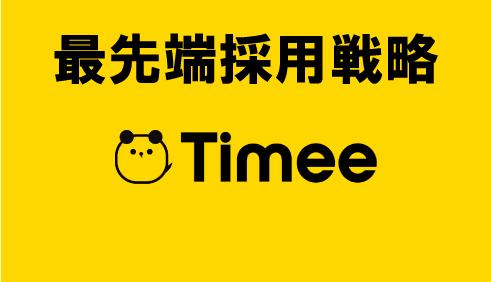 新電力事業